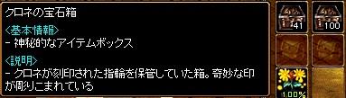 RedStone 13.03.21[00]くろね