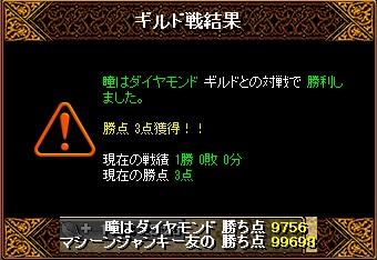 RedStone 13.03.21[10]
