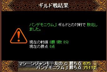 RedStone 13.04.01[09]