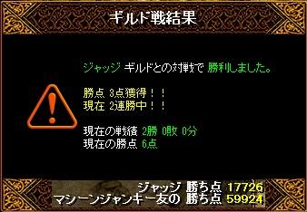 RedStone 13.04.14[09]