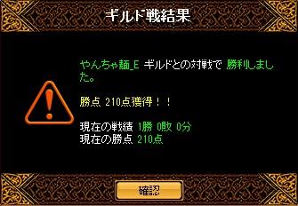 RedStone 13.04.21[16]