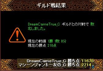 RedStone 13.04.25[09]