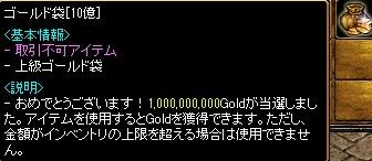 RedStone 13.04.08[10]
