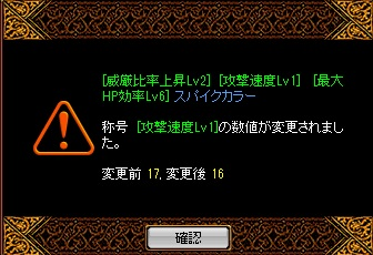 RedStone 13.04.07[05]