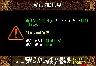 RedStone 13.05.02[15]