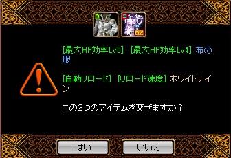 RedStone 13.05.03[01]