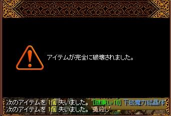 RedStone 13.05.04[06]