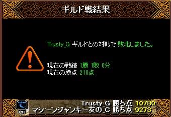 RedStone 13.05.09[14]Gv