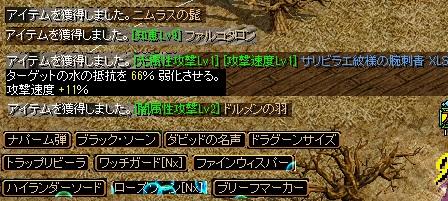 RedStone 13.05.18[03]