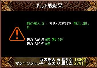 RedStone 13.05.19[07]