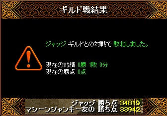 RedStone 13.05.26[13]