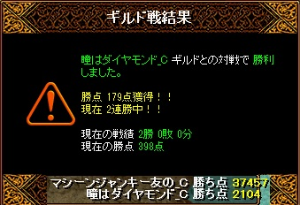 RedStone 13.05.27[12]