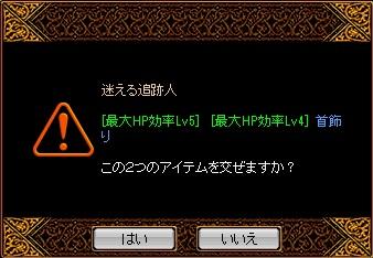 RedStone 13.05.29[06]■