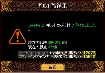 RedStone 13.06.09[03]