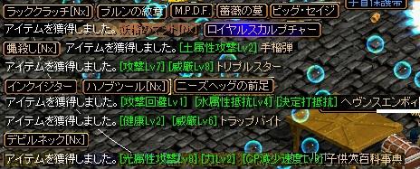 RedStone 13.06.14[04]doroppu