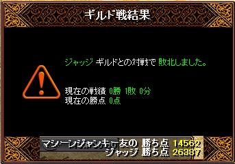 RedStone 13.06.16[12]