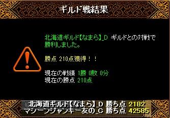 RedStone 13.06.27[07]