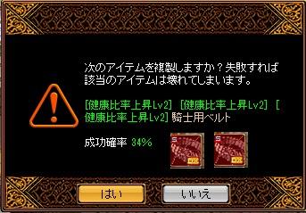 RedStone 13.06.23[04]