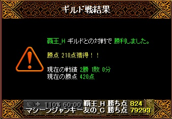 RedStone 13.07.01[09]