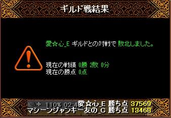 RedStone 13.07.28[05]
