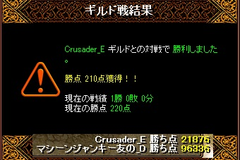 RedStone 13.08.01[03]