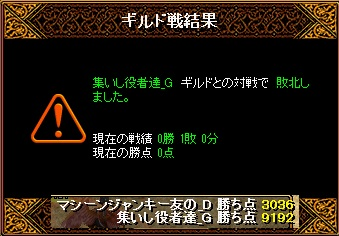 RedStone 13.08.08[05]