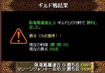 RedStone 13.08.18[12]