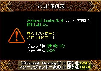 RedStone 13.08.19[07]
