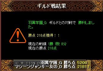 RedStone 13.09.08[08]