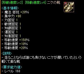 RedStone 13.09.17[01]