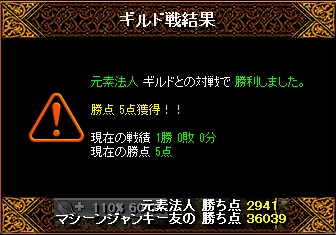 RedStone 13.09.17[05]