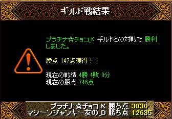 RedStone 13.09.22[05]