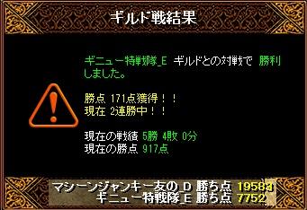 RedStone 13.09.23[01]