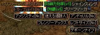 RedStone 13.09.24[03]