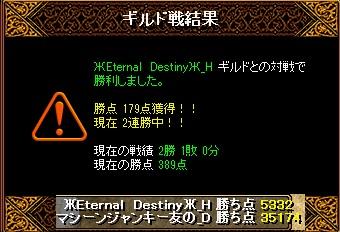 RedStone 13.09.30[05]