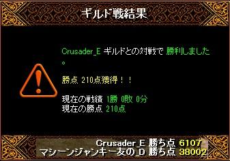 RedStone 13.10.03[00]