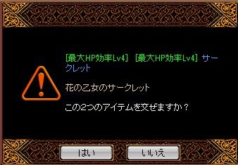 RedStone 13.10.06[02]