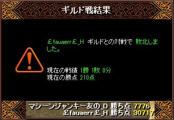 RedStone 13.10.06[11]