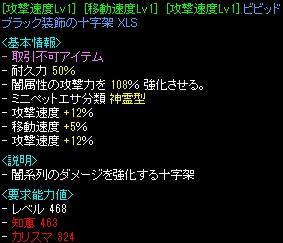 RedStone 13.10.12[04]