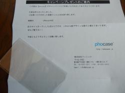 P4050155_convert_20130405192001.jpg