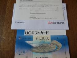 P6240300_convert_20130630223937.jpg