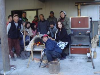 小型石窯の造った仲間