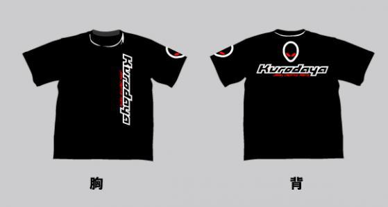 KurodayaTシャツ2
