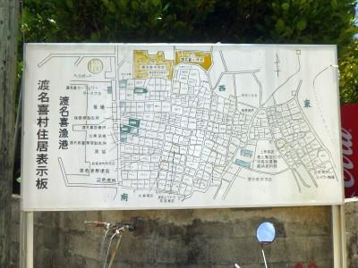haisai021.jpg