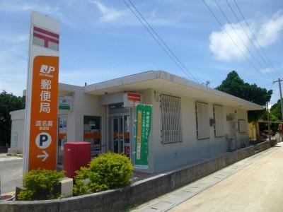 haisai034.jpg