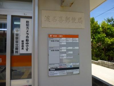 haisai035.jpg