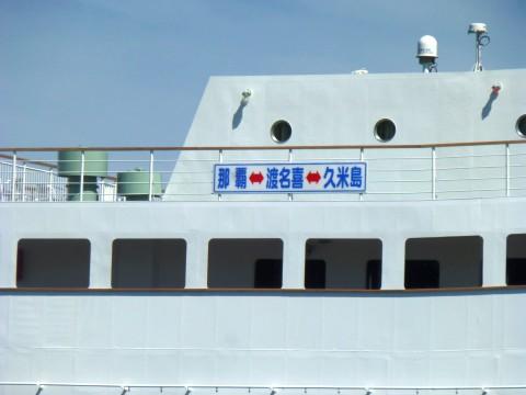 haisai068.jpg