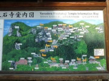 yamadera005.jpg