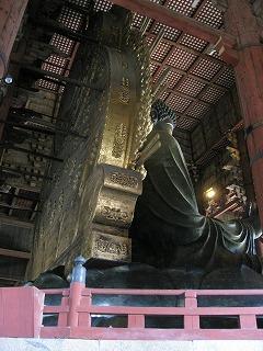 2009奈良 10