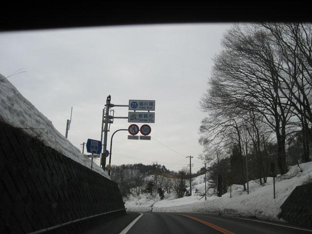 yanagase1.jpg